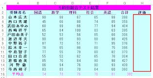 %d0%b1%d0%b5%d0%b7-%d0%bd%d0%b0%d0%b7%d0%b2%d0%b0%d0%bd%d0%b8%d1%8f-5-2