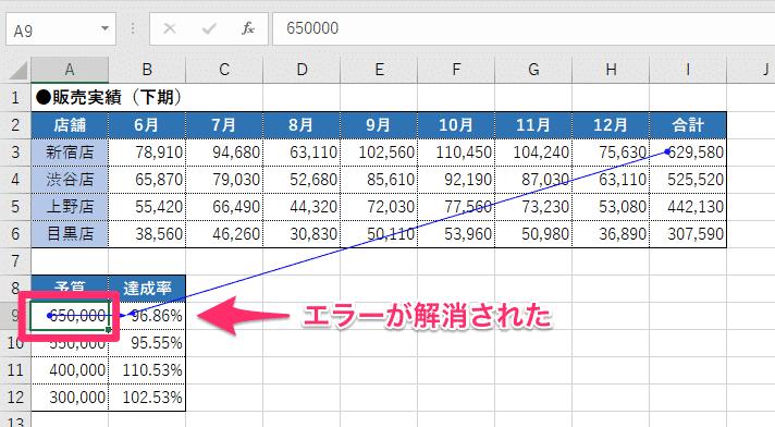 20171016_o0106