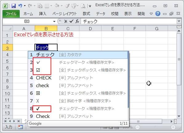 checkbox_use_08