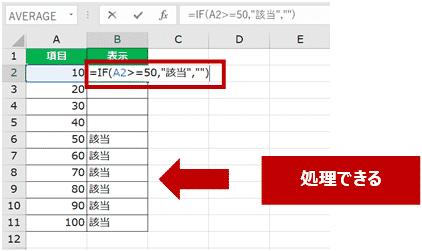 column-383-5da026cb-a60f4-2