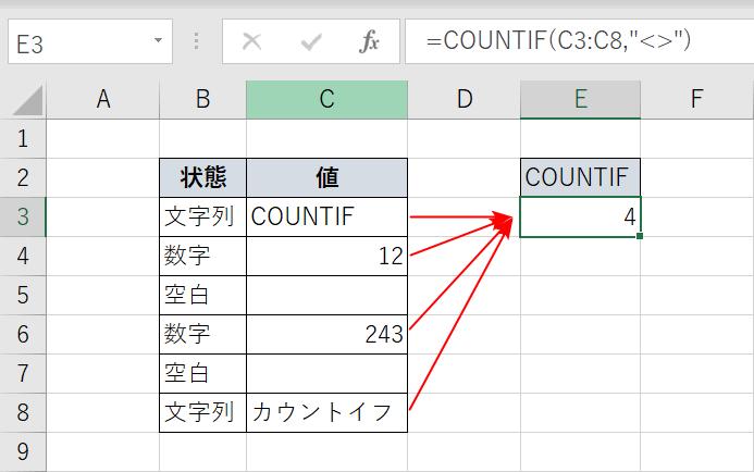 countif-non-blank5