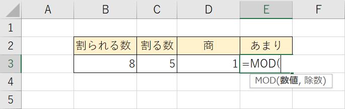 division13