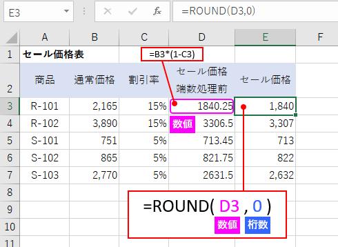 efm-round-01
