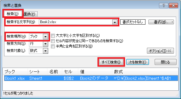 ex020023_4-1
