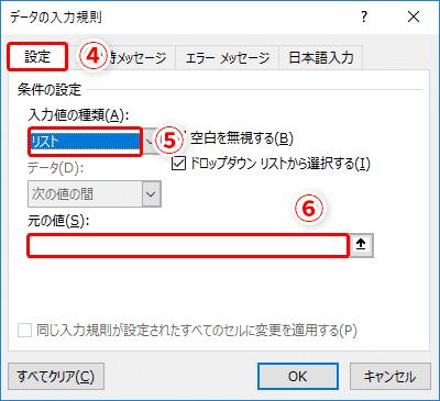 image18080511_s