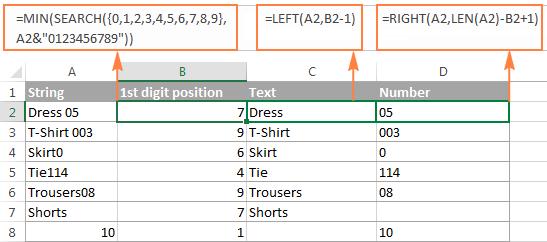 split-text-number-formula2